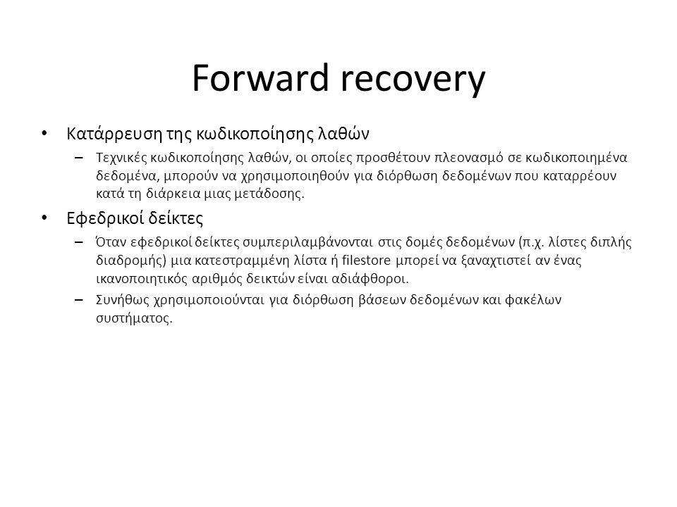 Forward recovery Κατάρρευση της κωδικοποίησης λαθών – Τεχνικές κωδικοποίησης λαθών, οι οποίες προσθέτουν πλεονασμό σε κωδικοποιημένα δεδομένα, μπορούν να χρησιμοποιηθούν για διόρθωση δεδομένων που καταρρέουν κατά τη διάρκεια μιας μετάδοσης.