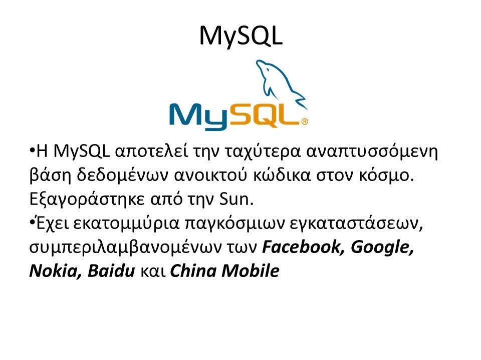 MySQL H MySQL αποτελεί την ταχύτερα αναπτυσσόμενη βάση δεδομένων ανοικτού κώδικα στον κόσμο. Εξαγοράστηκε από την Sun. Έχει εκατομμύρια παγκόσμιων εγκ