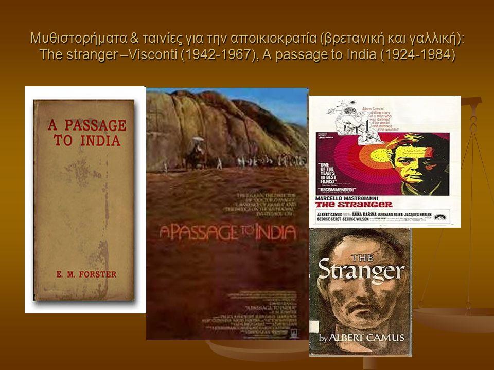 Μυθιστορήματα & ταινίες για την αποικιοκρατία (βρετανική και γαλλική): The stranger –Visconti (1942-1967), A passage to India (1924-1984)