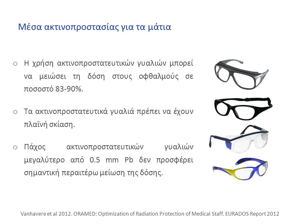 o Η χρήση ακτινοπροστατευτικών γυαλιών μπορεί να μειώσει τη δόση στους οφθαλμούς σε ποσοστό 83-90%. o Τα ακτινοπροστατευτικά γυαλιά πρέπει να έχουν πλ