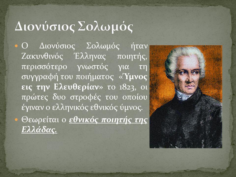 Εις τον Θεόκριτο παραπονιούνταν μια μέρα ο νέος ποιητής Ευμένης· «Τώρα δυο χρόνια πέρασαν που γράφω κ' ένα ειδύλλιο έκαμα μονάχα.