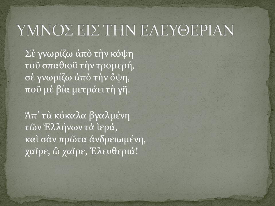 Ο Γεώργιος Νικολάου Χατζιδάκις, (1848 -1941) υπήρξε ένας από πρωτεργάτες της θεμελίωσης της επιστήμης της γλωσσολογίας στην Ελλάδα και πρώτος καθηγητής της Γλωσσολογίας στο Πανεπιστήμιο Αθηνών.
