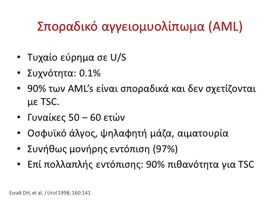 Σποραδικό αγγειομυολίπωμα (AML) Τυχαίο εύρημα σε U/S Συχνότητα: 0.1% 90% των AML's είναι σποραδικά και δεν σχετίζονται με TSC. Γυναίκες 50 – 60 ετών Ο