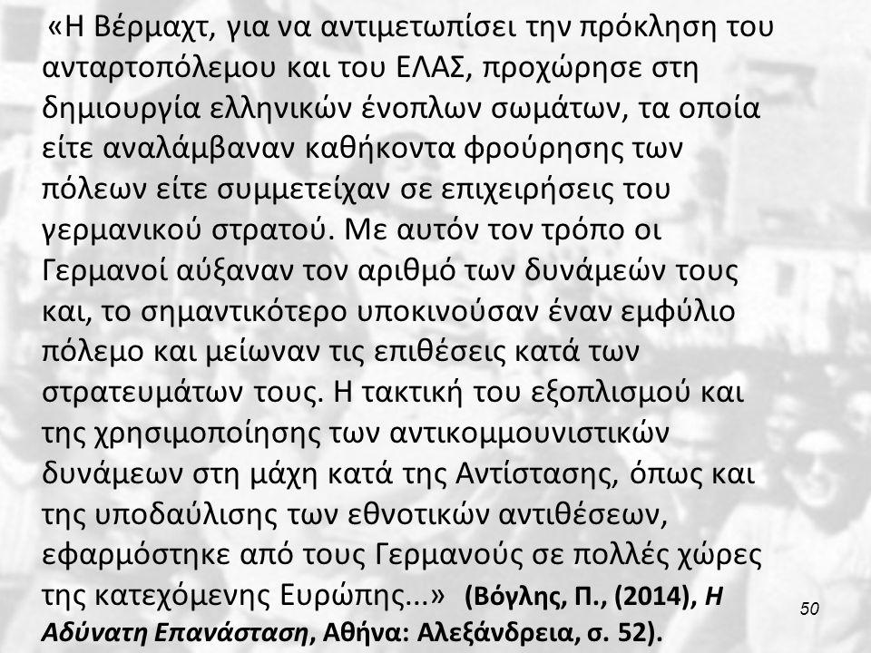 «Η Βέρμαχτ, για να αντιμετωπίσει την πρόκληση του ανταρτοπόλεμου και του ΕΛΑΣ, προχώρησε στη δημιουργία ελληνικών ένοπλων σωμάτων, τα οποία είτε αναλάμβαναν καθήκοντα φρούρησης των πόλεων είτε συμμετείχαν σε επιχειρήσεις του γερμανικού στρατού.