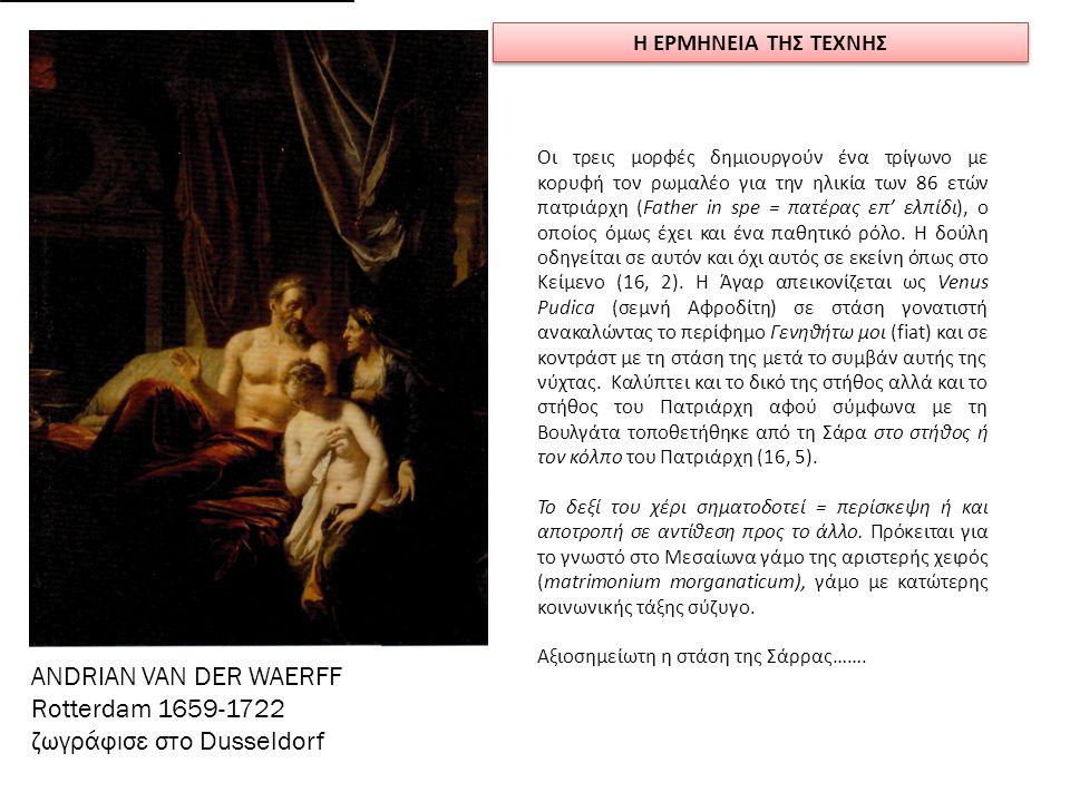 Η ΕΡΜΗΝΕΙΑ ΤΗΣ ΤΕΧΝΗΣ ANDRIAN VAN DER WAERFF Rotterdam 1659-1722 ζωγράφισε στο Dusseldorf Οι τρεις μορφές δημιουργούν ένα τρίγωνο με κορυφή τον ρωμαλέο για την ηλικία των 86 ετών πατριάρχη (Father in spe = πατέρας επ' ελπίδι), ο οποίος όμως έχει και ένα παθητικό ρόλο.