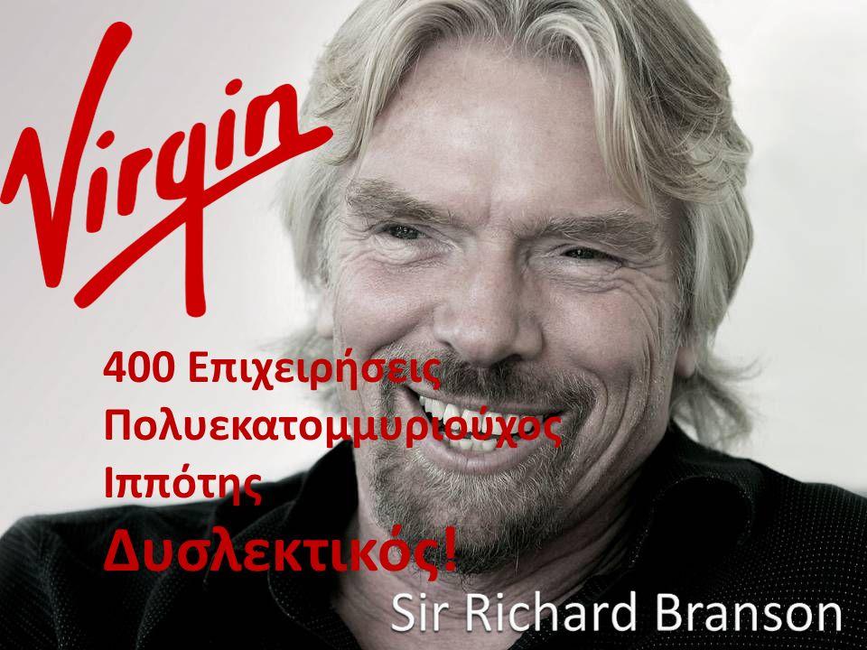 400 Επιχειρήσεις Πολυεκατομμυριούχος Ιππότης Δυσλεκτικός!