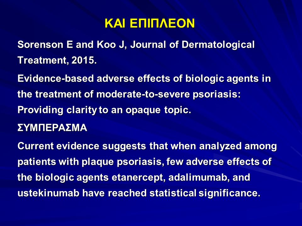 Sorenson E and Koo J, Journal of Dermatological Treatment, 2015. Evidence-based adverse effects of biologic agents in the treatment of moderate-to-sev