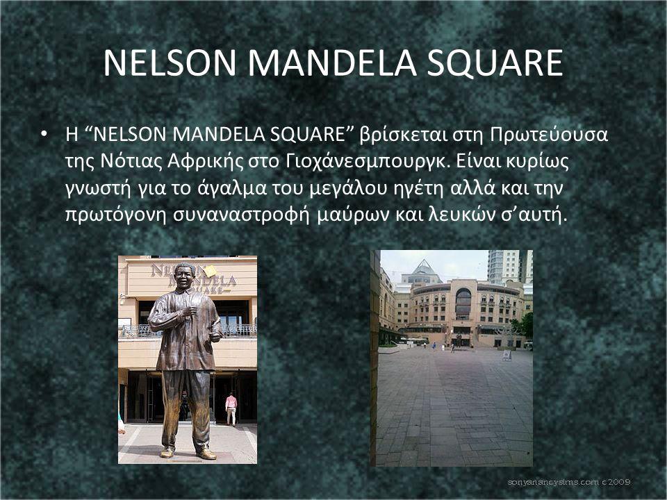 NELSON MANDELA SQUARE Η NELSON MANDELA SQUARE βρίσκεται στη Πρωτεύουσα της Νότιας Αφρικής στο Γιοχάνεσμπουργκ.