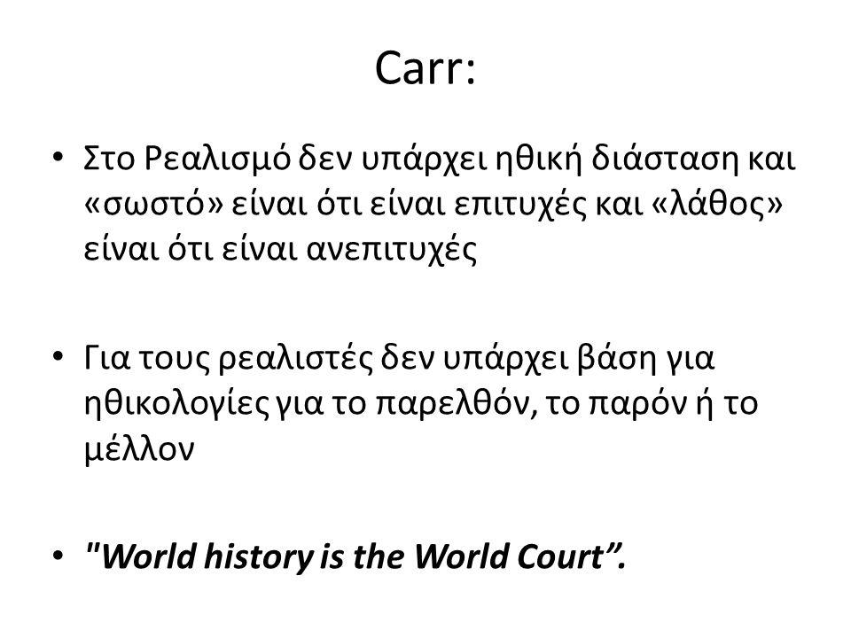 Carr: Στο Ρεαλισμό δεν υπάρχει ηθική διάσταση και «σωστό» είναι ότι είναι επιτυχές και «λάθος» είναι ότι είναι ανεπιτυχές Για τους ρεαλιστές δεν υπάρχει βάση για ηθικολογίες για το παρελθόν, το παρόν ή το μέλλον World history is the World Court .