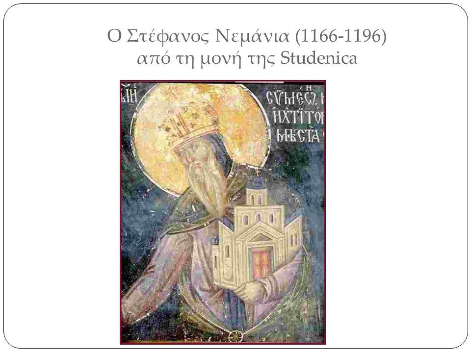 Η συνθήκη του 1190 Γεώργιος Τορνίκης, FRB, σ.277, στ.