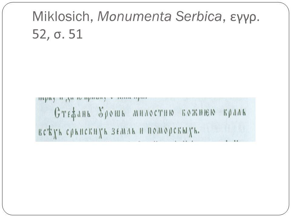 Miklosich, M ο numenta Serbica, εγγρ. 52, σ. 51