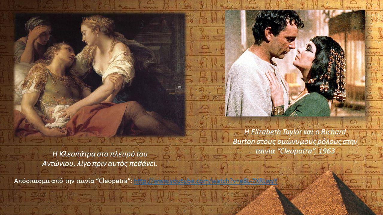 Ρωμαίος και Ιουλιέτα Το έργο «Ρωμαίος και Ιουλιέτα» γράφτηκε το 1595 από τον Άγγλο Ουίλιαμ Σαίξπηρ και είναι η μεγαλύτερη και η πιο τραγική ερωτική ιστορία όλων των εποχών, πρότυπο όλων των καταδικασμένων από «εξωτερικές» συγκυρίες ερώτων.