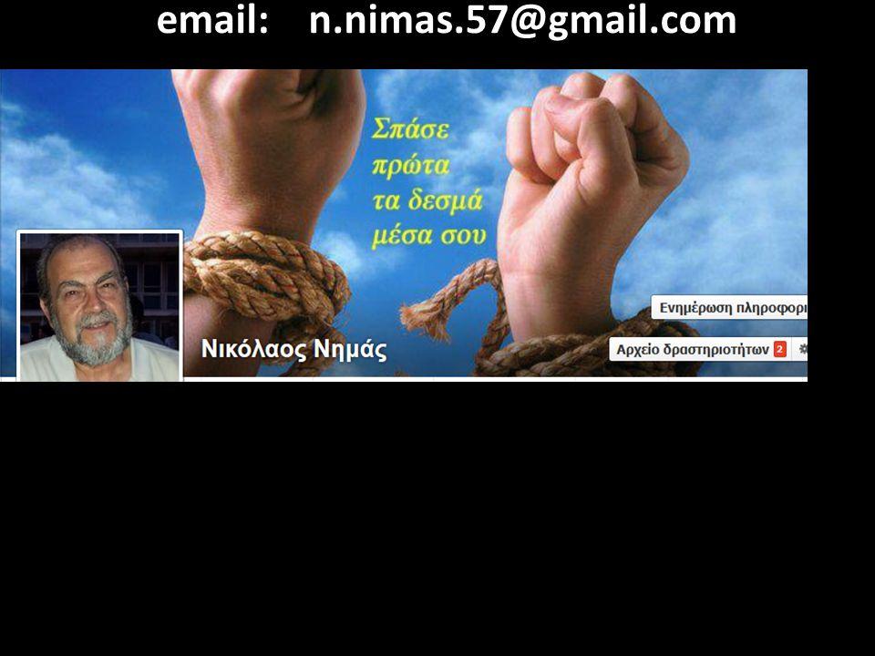 email: n.nimas.57@gmail.com