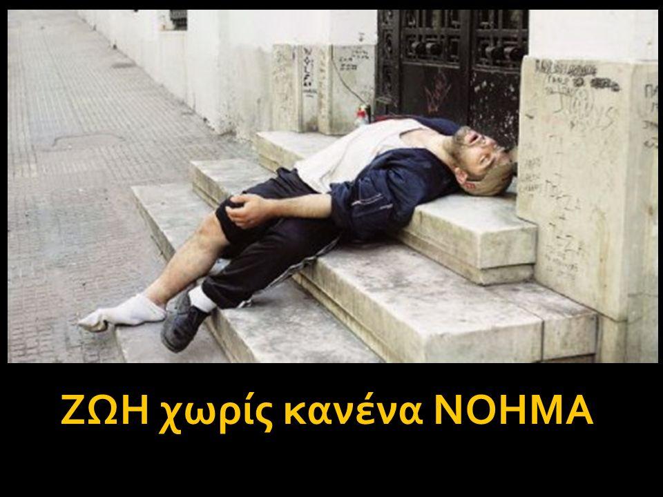 Romain Rolland Ευτυχία είναι να ξέρεις τα όριά σου και να σου αρέσουν.