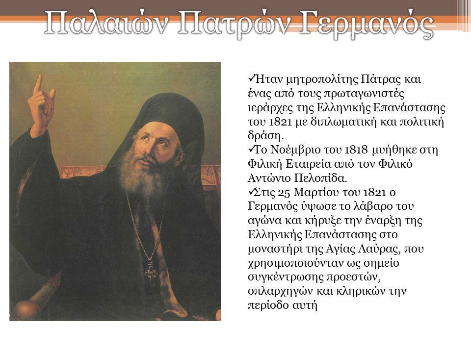 Ήταν μητροπολίτης Πάτρας και ένας από τους πρωταγωνιστές ιεράρχες της Ελληνικής Επανάστασης του 1821 με διπλωματική και πολιτική δράση. Το Νοέμβριο το