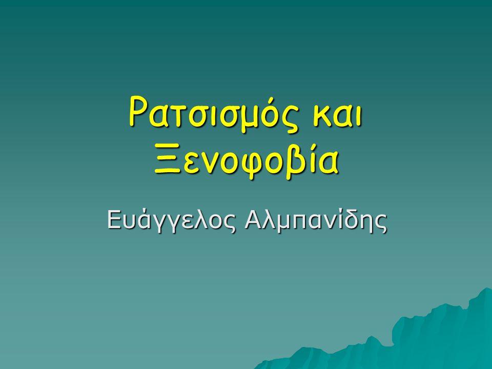 Προτεινόμενα Βιβλία  Τσιάκαλος Γ.(2000).