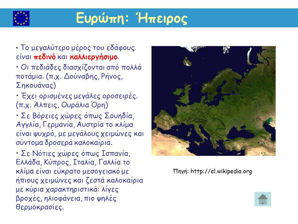 Λετονία Έτος προσχώρησης στην ΕΕ: 2004 Πολιτικό σύστημα: Δημοκρατία Πρωτεύουσα: Ρίγα Έκταση: 65.000 χλμ² Πληθυσμός: 2,3 εκατομμύρια Νόμισμα: λατs Επίσημη γλώσσα: Λετονικά Η χώρα είναι πολύ επίπεδη και διαθέτει τεράστια δάση και πολλές λίμνες.
