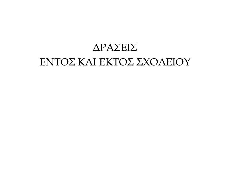 Ζαφείρα Φουντουλάκη, Ζωή εστί Ανοίγω τα μάτια* το πρωί, ανοίγω μια πόρτα* που ήταν κλειστή, γυρίζω σελίδα* στο βιβλίο μου.