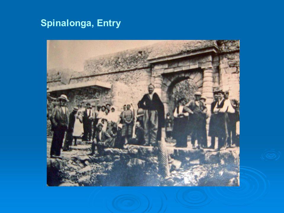 Spinalonga, Entry