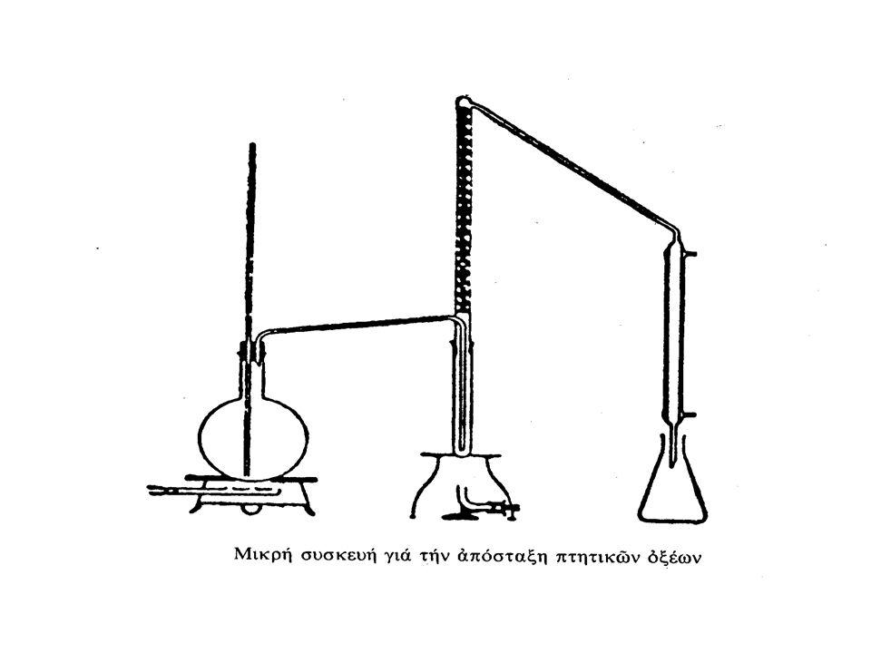 Ανάλογα με την περιεκτικότητα του σε ανάγοντα σάκχαρα ένας οίνος χαρακτηρίζεται: Ξηρός (sec) μέχρι 2 g/L αναγωγικά σάκχαρα, η ελληνική νομοθεσία ορίζει τα 4 g/L Ημιξηρος (demi-sec) μέχρι 2-18 g/L Ημίγλυκος (demi-doux) μέχρι 18-40 g/L Γλυκός (doux) πάνω από 40g/L