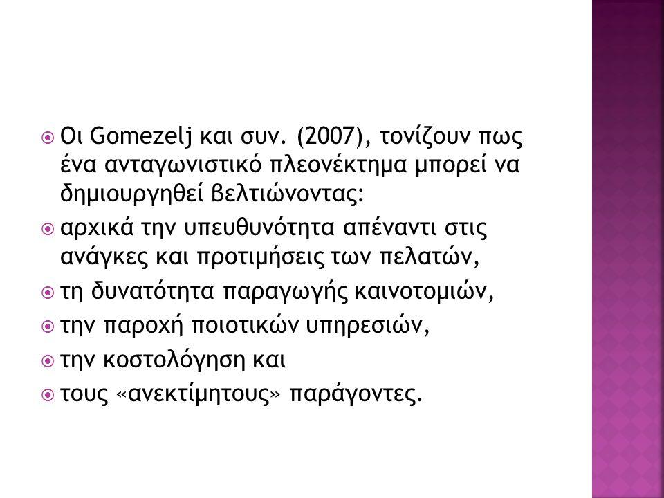  Οι Gomezelj και συν.