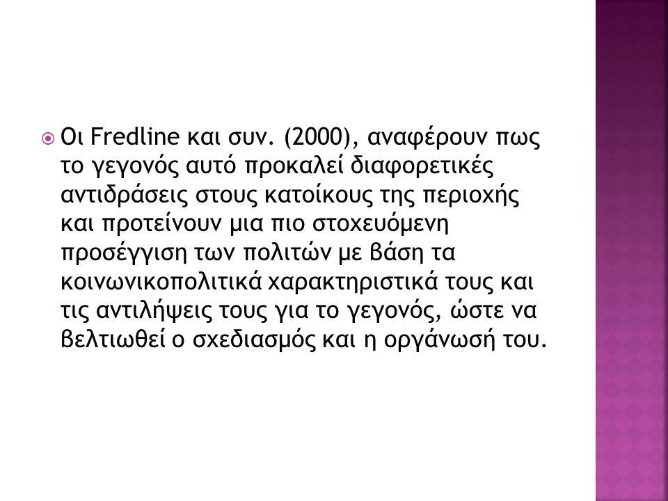  Οι Fredline και συν.