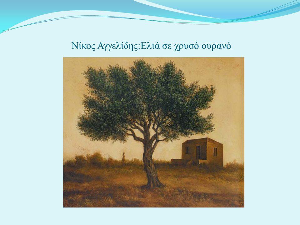 Νίκος Αγγελίδης:Ελιά σε χρυσό ουρανό