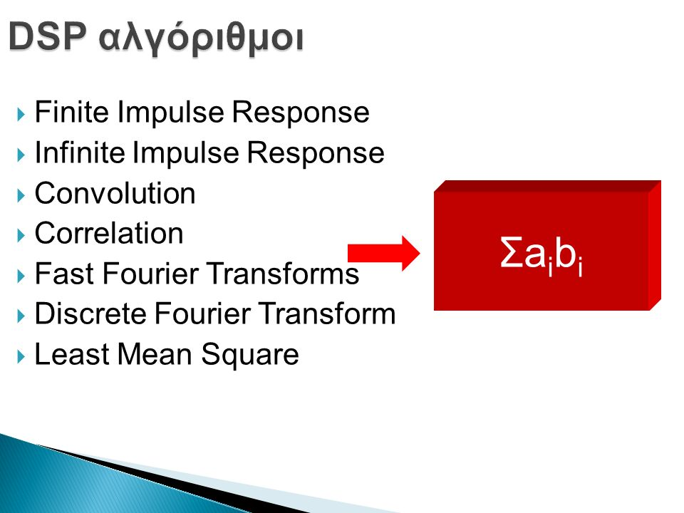  Finite Impulse Response  Infinite Impulse Response  Convolution  Correlation  Fast Fourier Transforms  Discrete Fourier Transform  Least Mean Square ΣaibiΣaibi