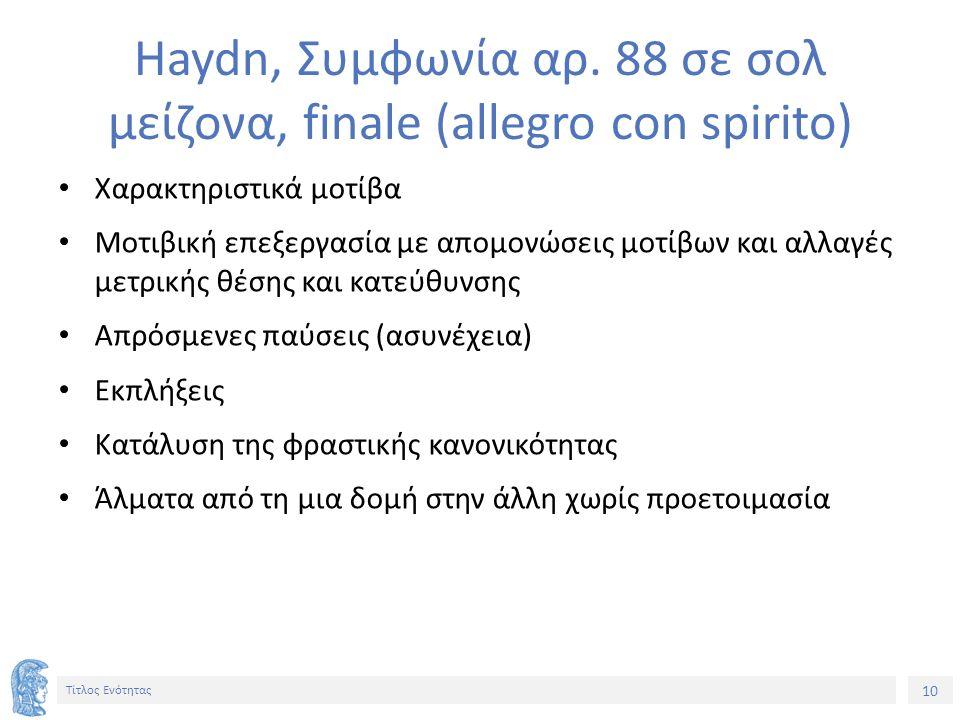 10 Τίτλος Ενότητας Haydn, Συμφωνία αρ.