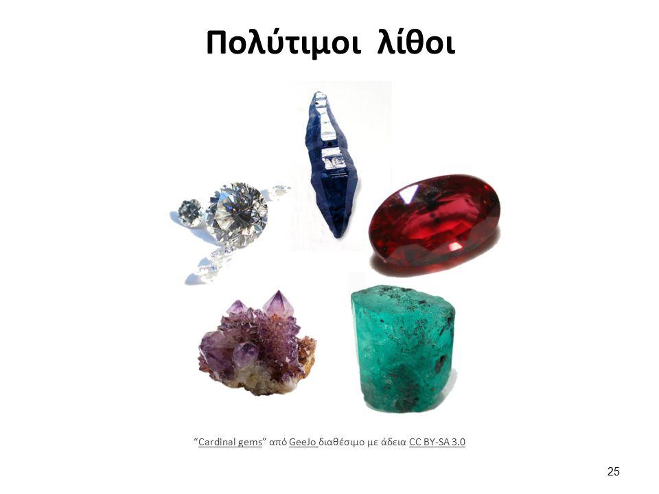 Πολύτιμοι λίθοι Cardinal gems από GeeJo διαθέσιμο με άδεια CC BY-SA 3.0Cardinal gemsGeeJoCC BY-SA 3.0 25
