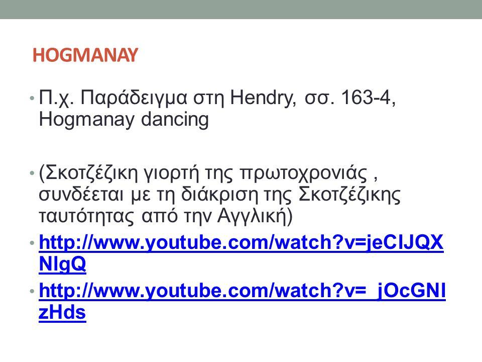 HOGMANAY Π.χ. Παράδειγμα στη Hendry, σσ.