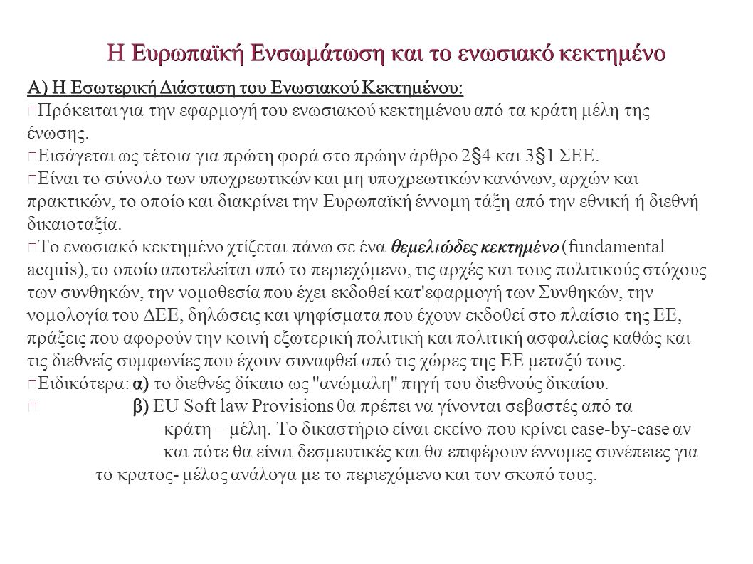 1) All non-refoulementtemporary Greek islands 1) All new irregular migrants crossing from Turkey into Greek islands as from 20 March 2016 will be returned to Turkey.