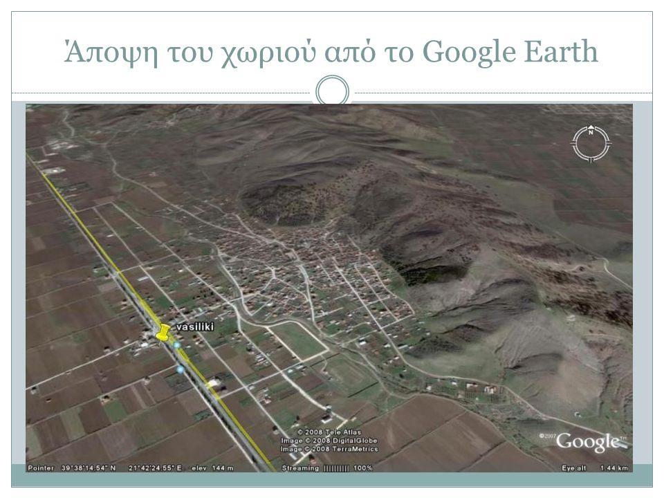 Άποψη του χωριού από το Google Earth