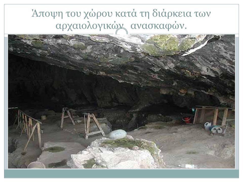 Άποψη του χώρου κατά τη διάρκεια των αρχαιολογικών ανασκαφών.