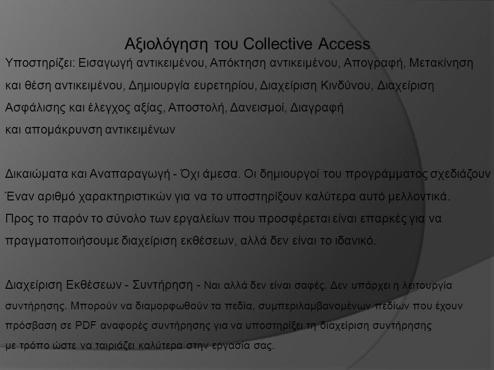 Αξιολόγηση του Collective Access Υποστηρίζει: Εισαγωγή αντικειμένου, Απόκτηση αντικειμένου, Απογραφή, Μετακίνηση και θέση αντικειμένου, Δημιουργία ευρετηρίου, Διαχείριση Κινδύνου, Διαχείριση Ασφάλισης και έλεγχος αξίας, Αποστολή, Δανεισμοί, Διαγραφή και απομάκρυνση αντικειμένων Δικαιώματα και Αναπαραγωγή - Όχι άμεσα.