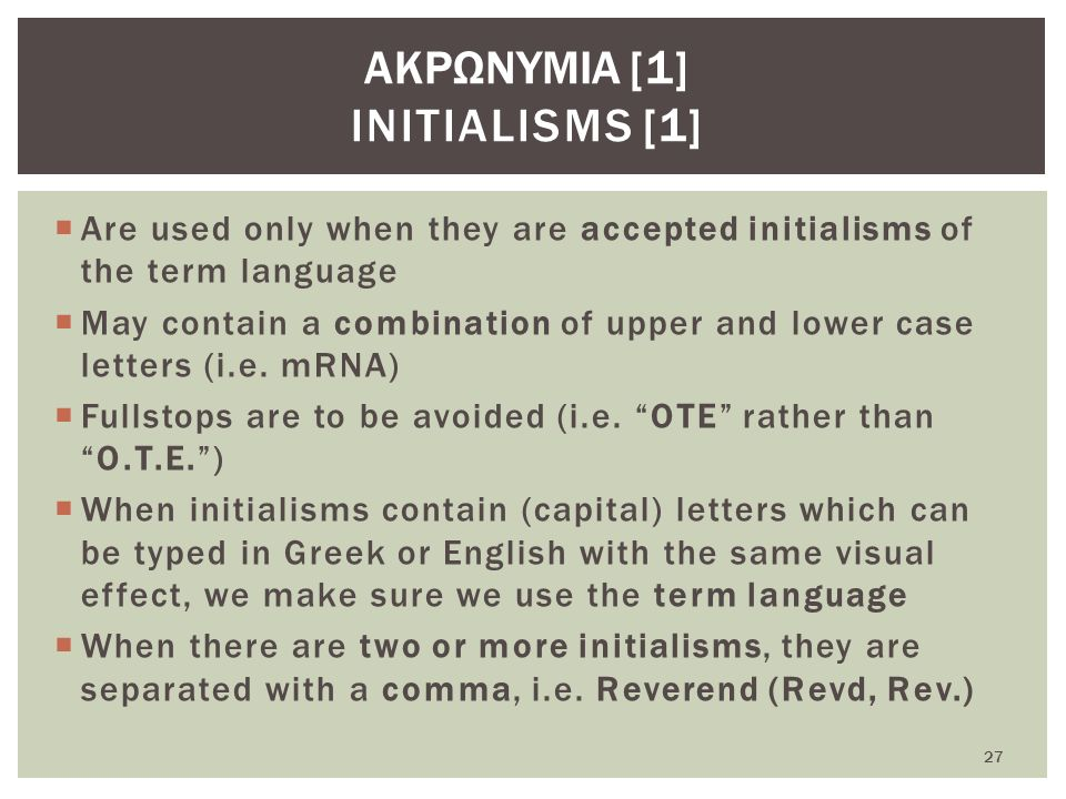 ΑΚΡΩΝΥΜΙΑ [1] INITIALISMS [1] 27  Are used only when they are accepted initialisms of the term language  May contain a combination of upper and lowe