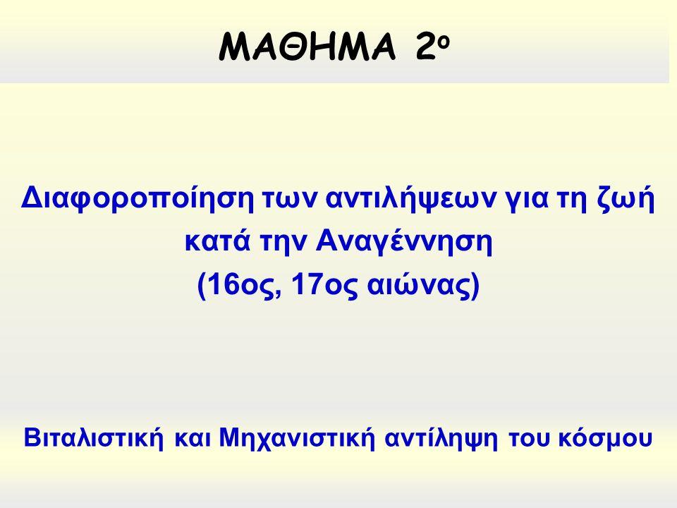 Ψηφιοποιημένες εκδόσεις Ornithologiae, hoc est de avibus historia libri XII (1599)Ornithologiae Ornithologiae tomus alter (1600) De animalibus insectis libri septem, cum singulorum iconibus ad vivum expressis (1602) Ornithologiae tomus tertius, ac postremus (1603)insectis Historia serpentum et draconum (1640) –serpentumdraconum Antidotarii Bononiensis, siue de vsitata ratione componendorum, miscendorumque medicamentorum, epitome (1574) De piscibus libri 5.