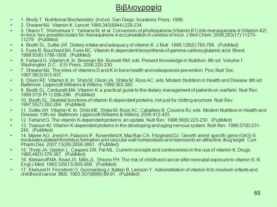 65 Βιβλιογραφία 1. Brody T. Nutritional Biochemistry.