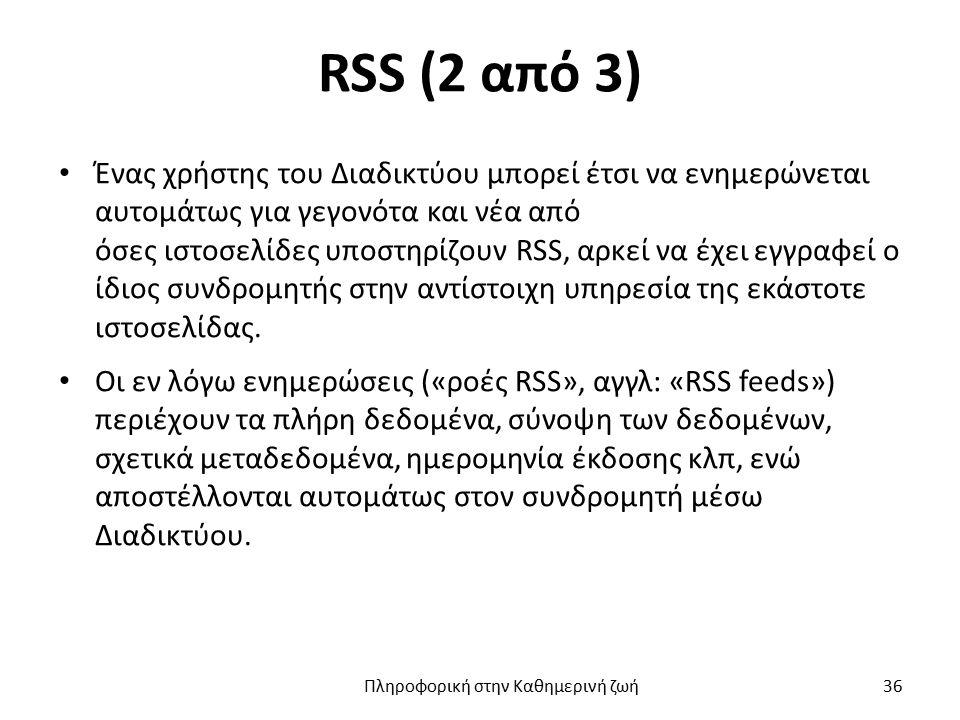 RSS (2 από 3) Ένας χρήστης του Διαδικτύου μπορεί έτσι να ενημερώνεται αυτομάτως για γεγονότα και νέα από όσες ιστοσελίδες υποστηρίζουν RSS, αρκεί να έχει εγγραφεί ο ίδιος συνδρομητής στην αντίστοιχη υπηρεσία της εκάστοτε ιστοσελίδας.