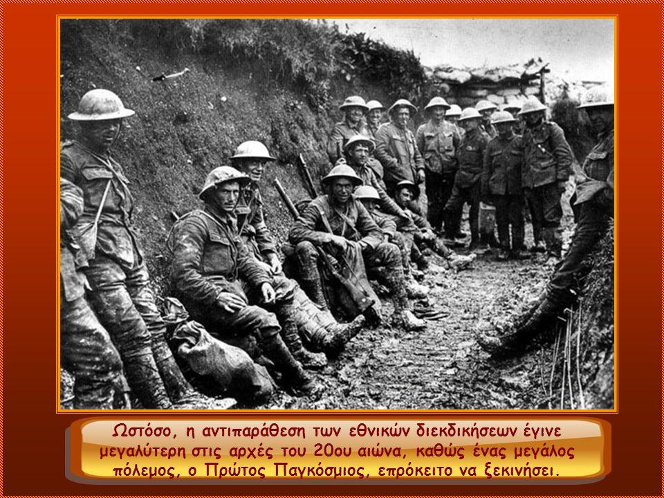 Ωστόσο, η αντιπαράθεση των εθνικών διεκδικήσεων έγινε μεγαλύτερη στις αρχές του 20ου αιώνα, καθώς ένας μεγάλος πόλεμος, ο Πρώτος Παγκόσμιος, επρόκειτο