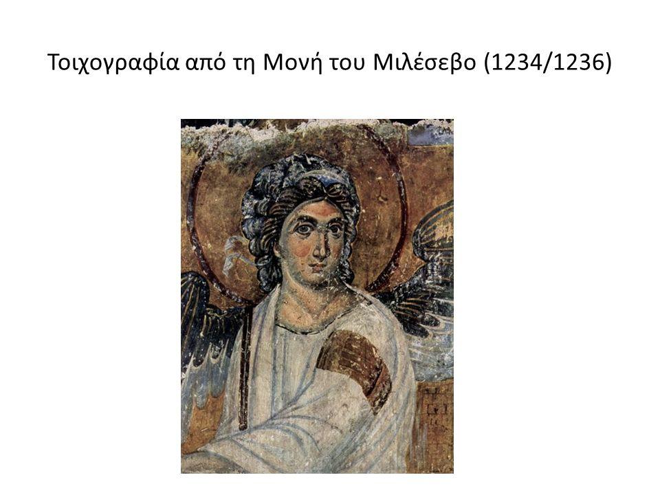 Τοιχογραφία από τη Μονή του Μιλέσεβο (1234/1236)