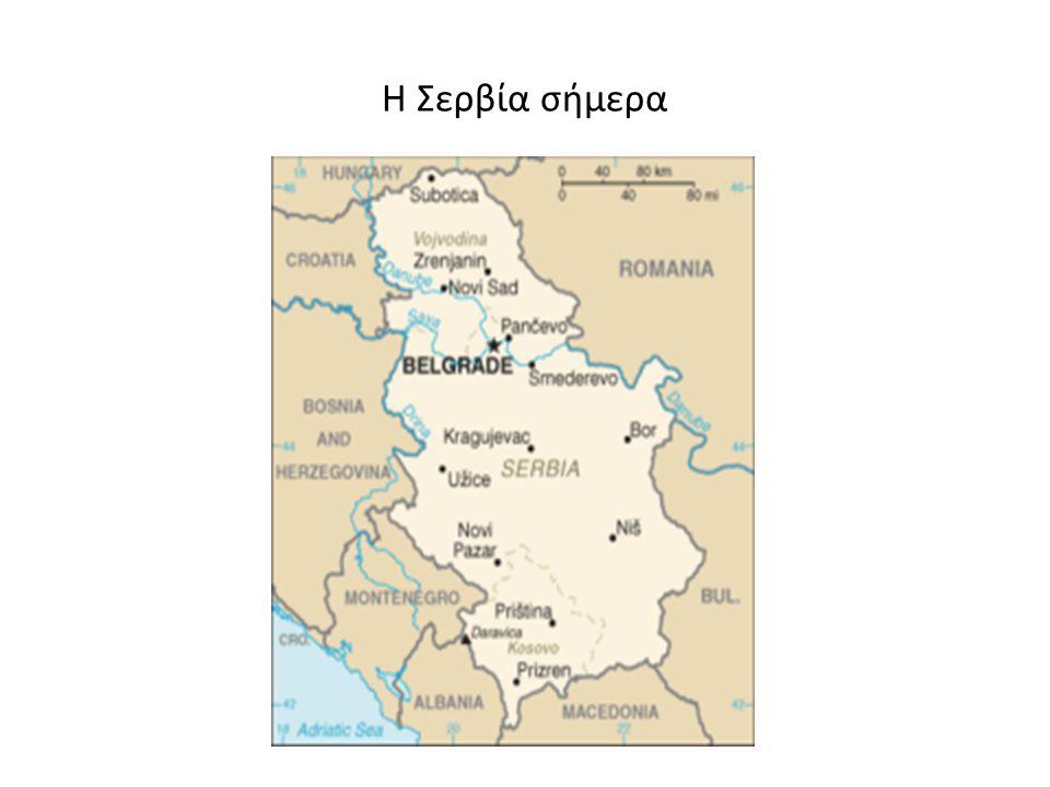 Τα πρώτα κρατικά μορφώματα Τ α πολιτικά κέντρα Διόκλεια και Ρασκία είχαν να αντιμετωπίσουν τις δύο ισχυρές δυνάμεις της περιοχής, το Βυζάντιο και τη Βουλγαρία.