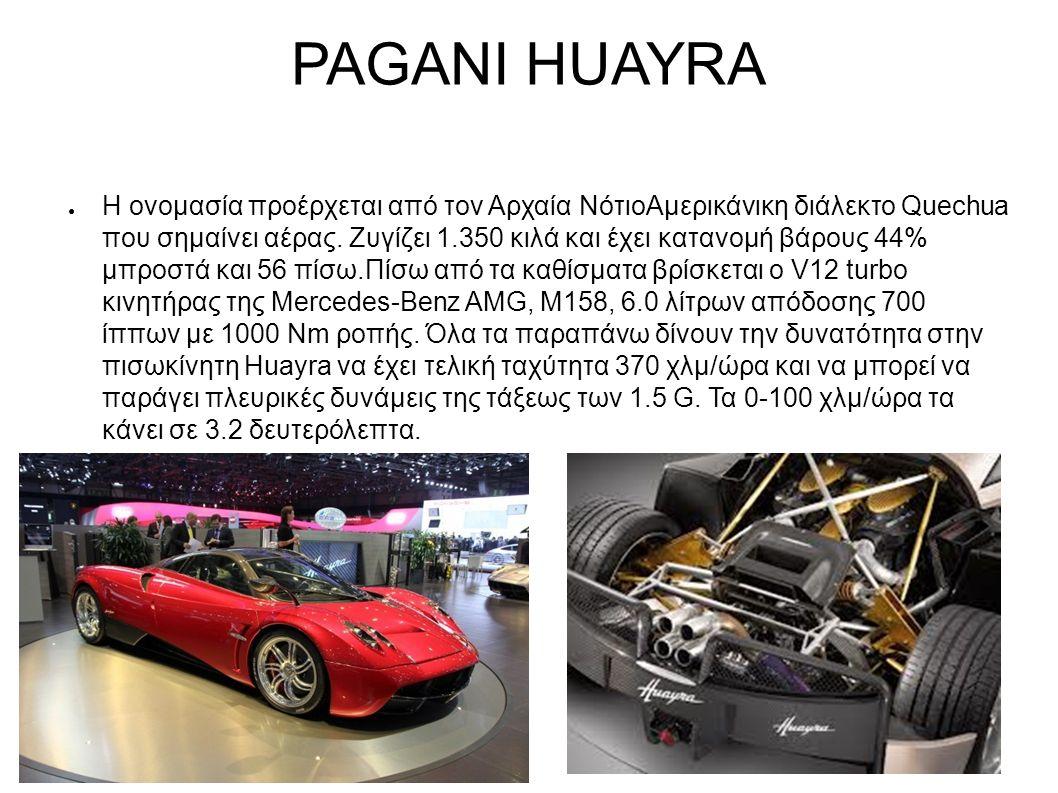 PAGANI HUAYRA ● H ονομασία προέρχεται από τον Αρχαία ΝότιοΑμερικάνικη διάλεκτο Quechua που σημαίνει αέρας.
