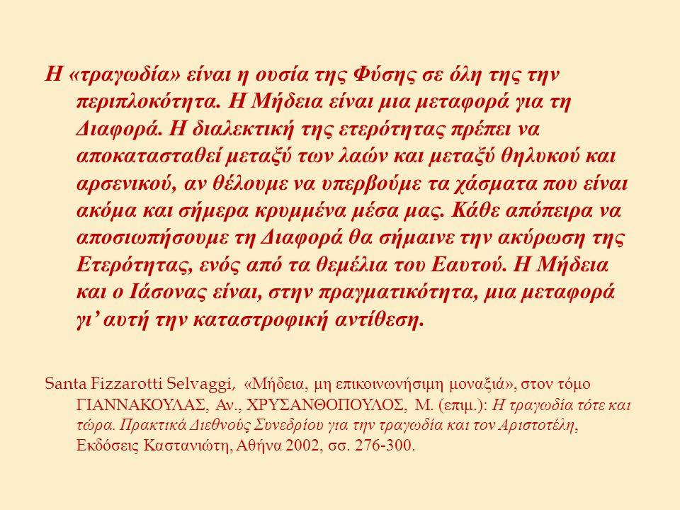 Ζητήματα σημασιολογικά - ερμηνευτικά IX  Συνεχείς και αλλεπάλληλες δυικές αντιθέσεις : βάρβαρος / Έλληνας Αθηναίος / Κορίνθιος ( Θεσσαλός, Μεγαρείτης, Τροιζήνιος ) άντρας / γυναίκα πατέρας / μητέρα σύζυγος / μητέρα γονιός / άτεκνος πολίτης / ηγέτης εχθρός / φίλος δημόσιο / ιδιωτικό ανθρώπινο / θεϊκό φυσιολογικό / ψυχοπαθολογι κό διαύγεια / μανία λογική / πάθος απιστία / πίστη υγεία / νόσος αδικία / δικαιοσύνη ηρωικός αρχαϊκός κώδικας « τιμής » / νεώτερος σχετικισμός, ορθολογισμός και υλισμός