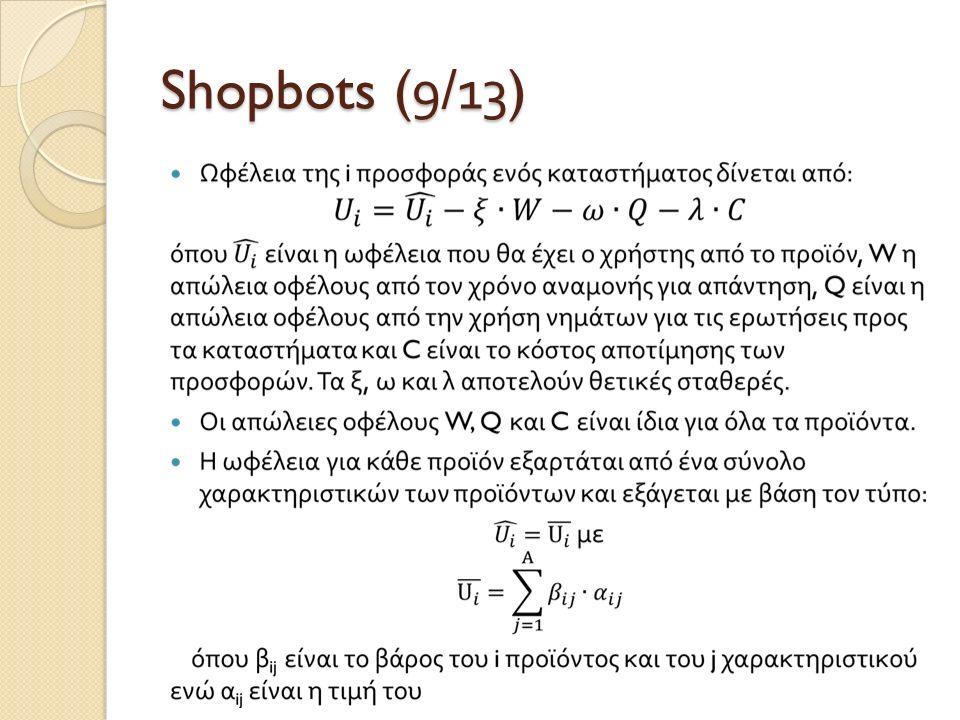 Shopbots (9/1 3 )