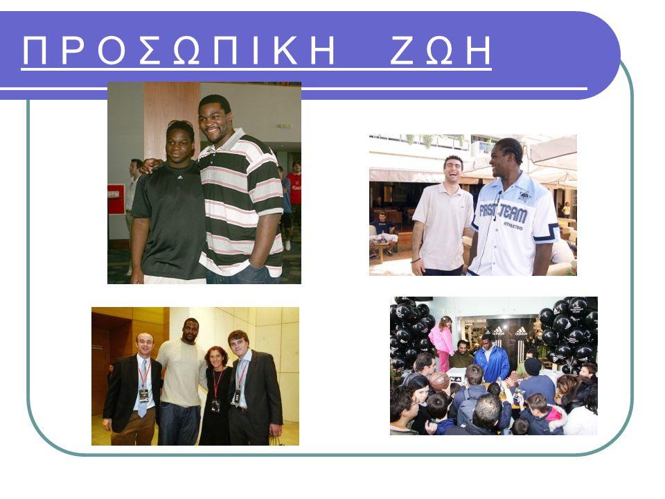 ΕΘΝΙΚΗ ΟΜΑΔΑ Με την Εθνική ομάδα έχουμε μία ιδιαίτερη σχέση.