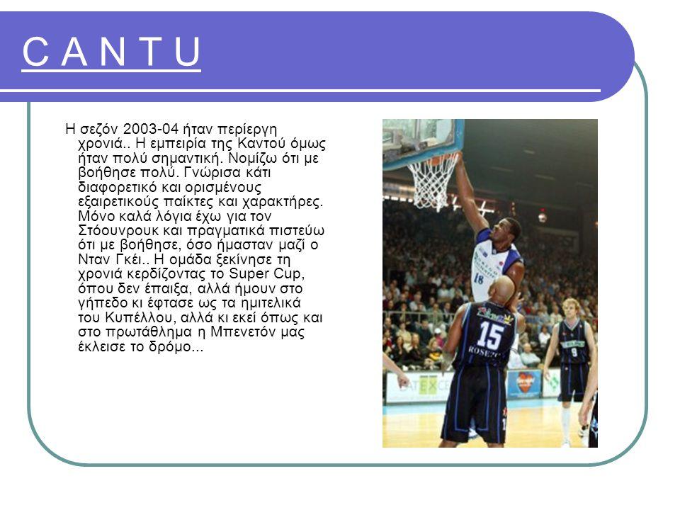 Η Ρ Α Κ Λ Η Σ Ο Ηρακλής είναι μία από τις πιο ιστορικές ομάδες στην Ελλάδα. Ηρθα στη Θεσσαλονίκη για τον Ηρακλή το καλοκαίρι του 2000. Ηρακλής και στα
