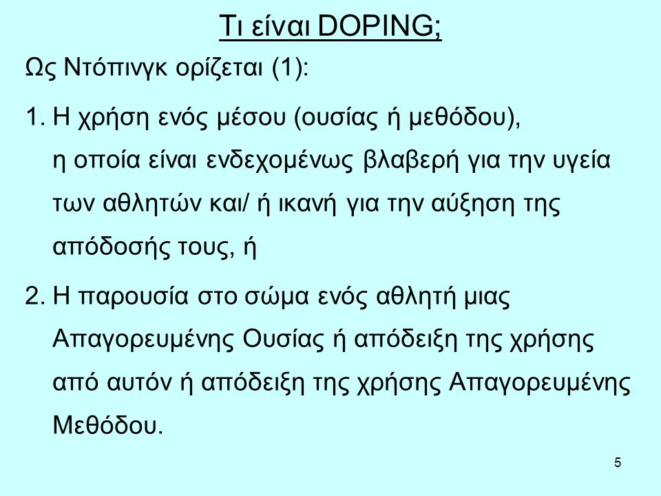6 http://www.wada-ama.org/en/Education-Awareness/Youth-Zone/Get-the-Facts/Definition-of-Doping/