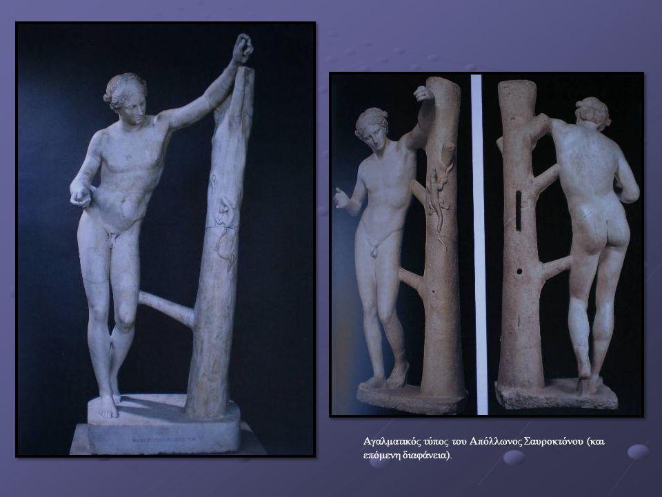 Αγαλματικός τύπος του Απόλλωνος Σαυροκτόνου (και επόμενη διαφάνεια).