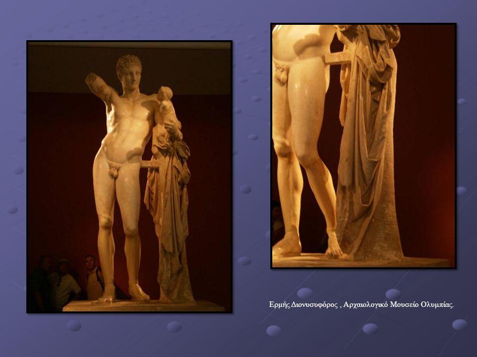 Ερμής Διονυσυφόρος, Αρχαιολογικό Μουσείο Ολυμπίας.